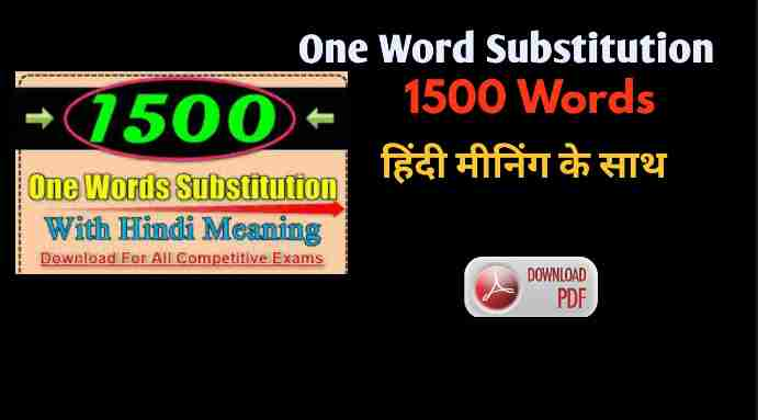 One Word Substitution PDF for SSC CGL, CPO & SSC CHSL Competitive Exams