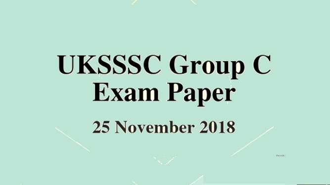 UKSSSC Group C 25 November 2018 Solved Question Paper in Hindi PDF Download