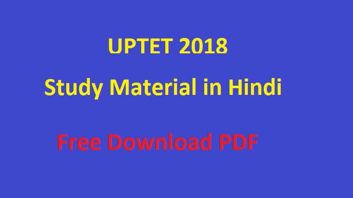 UPTET Study Material 2018, Subject Wise Exam Notes Available Here