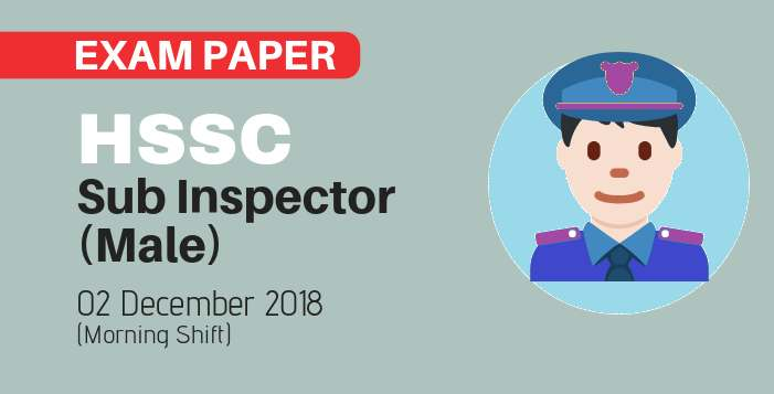 Haryana Police Sub Inspector 2 December 2018 Solved Question Paper in Hindi PDF Download