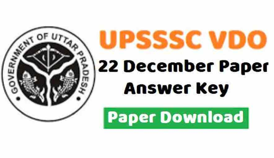 UPSSSC VDO 22 Dec 2018 Solved Paper PDF Download