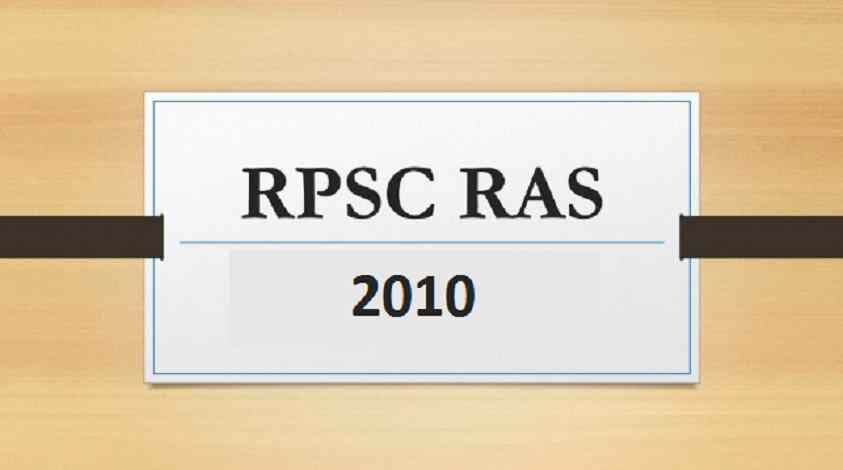 RPSC RAS / RTS Pre exam 2010 Solved Question Paper PDF Download