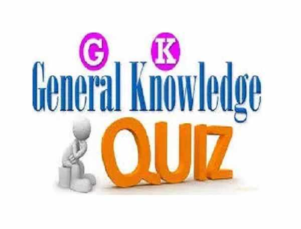 India Gk Quiz Online Test in Hindi Questions and Answers