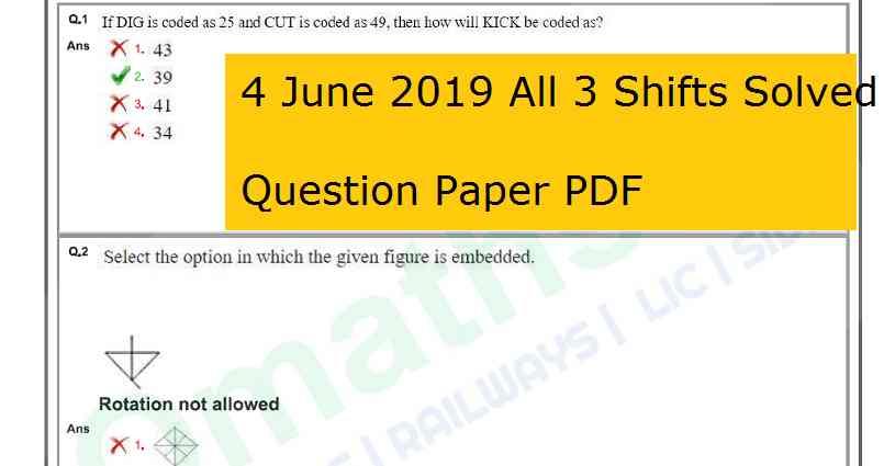 SSC CGL 2018 Question Paper PDF Download