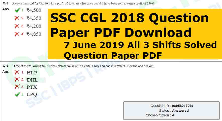 SSC CGL Previous papers Book Free Download PDF