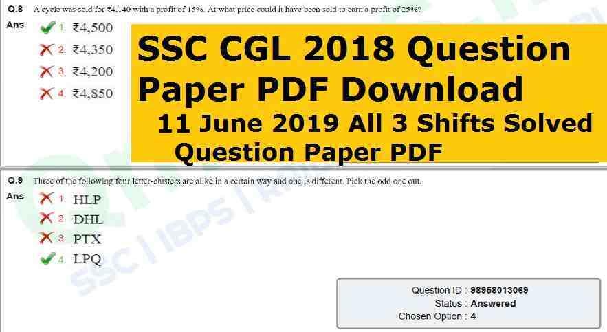 SSC CGL Question Paper 2017