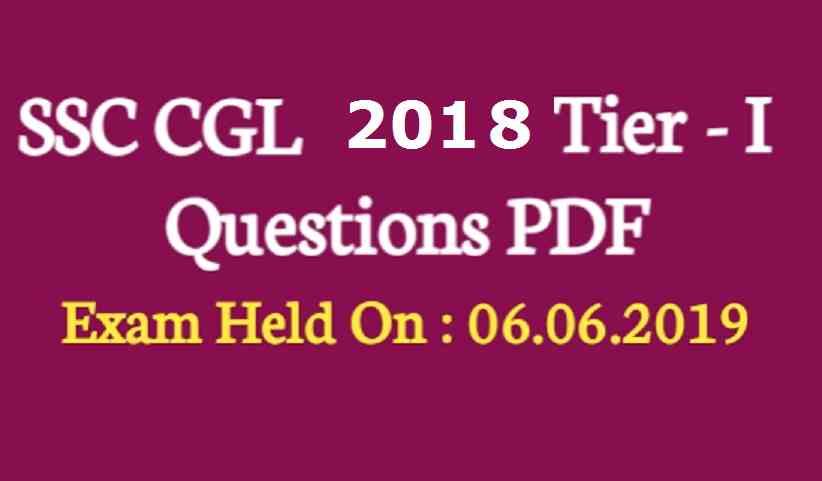 SSC Question Paper 2018 PDF Download