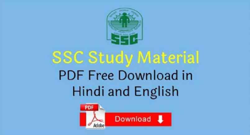 SSC CGL Books PDF