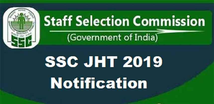 SSC JHT 2019 notification