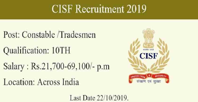 CISF Constable Tradesman Recruitment 2019