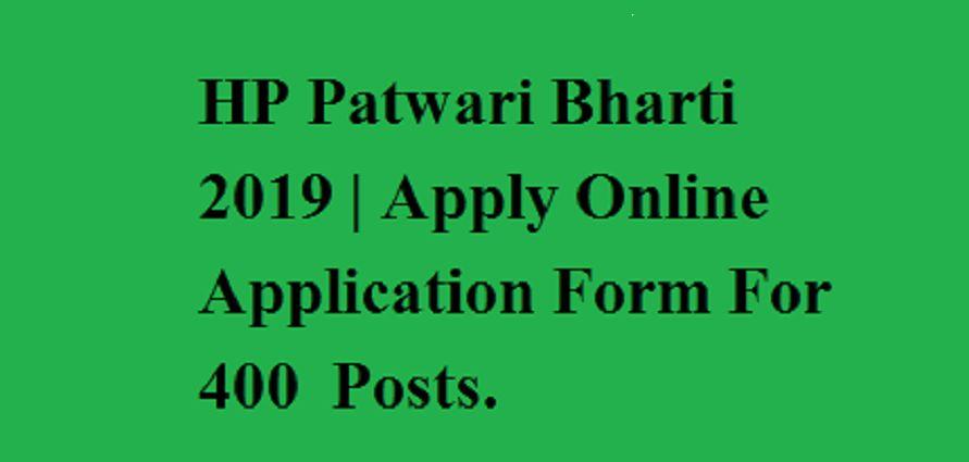 HP Patwari Recruitment 2019