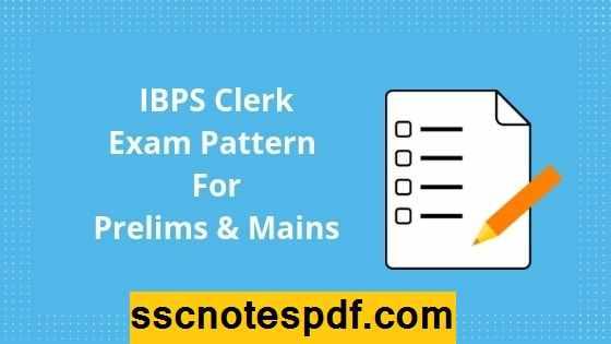 IBPS Clerk Exam Pattern