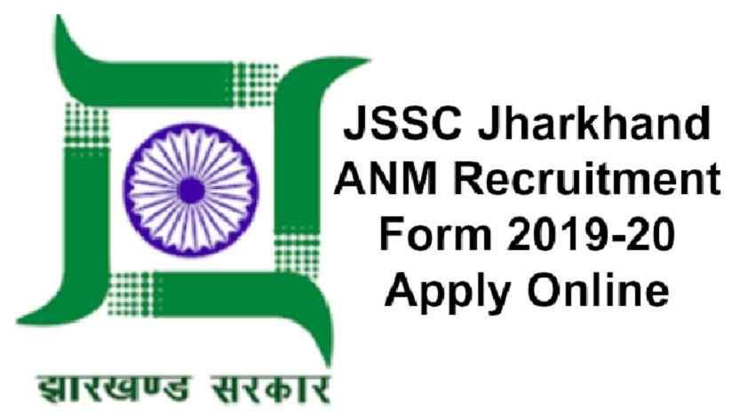 Jharkhand JSSC ANM Recruitment 2019