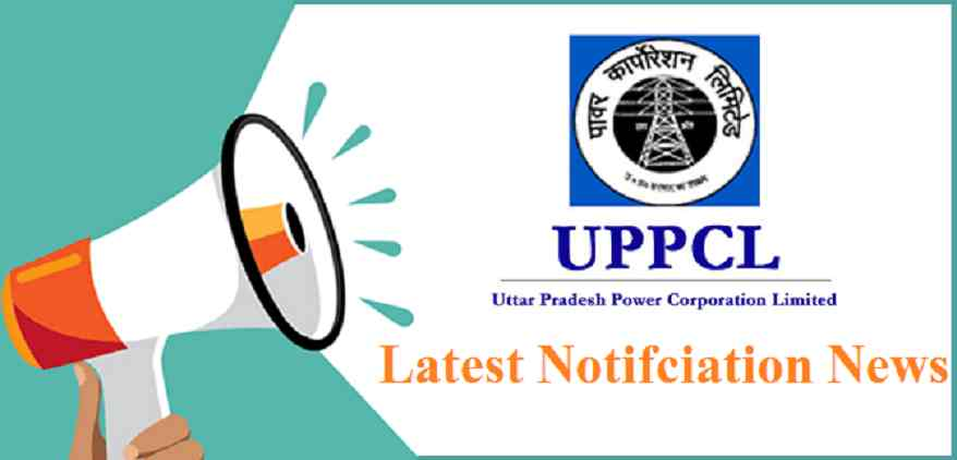 UPPCL Assistant Engineer Recruitment 2019