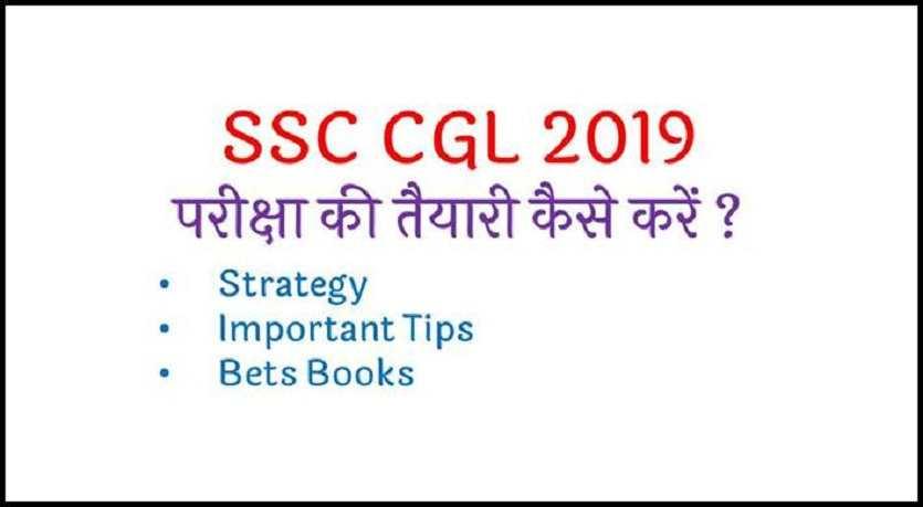 SSC CGL 2019