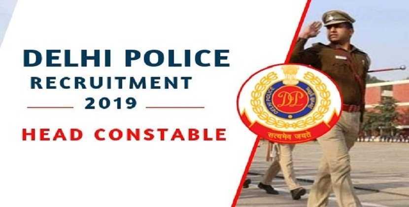 Delhi Police Head Constable Recruitment 2019, Delhi Police Head Constable Recruitment, Delhi Police Head Constable Notification PDF