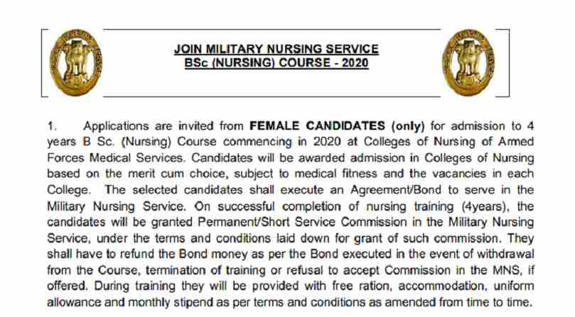 Indian Army BSC Nursing Online Form 2020