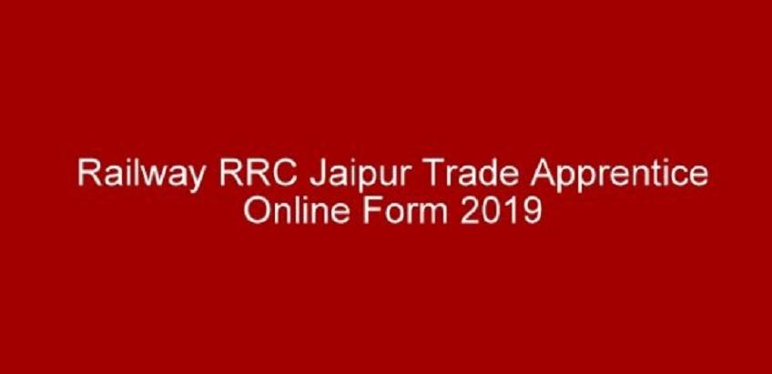 RRC Jaipur Trade Apprentice Recruitment 2019, RRC Jaipur Trade Apprentice Notification, RRC Jaipur Trade Apprentice Recruitment Notification PDF