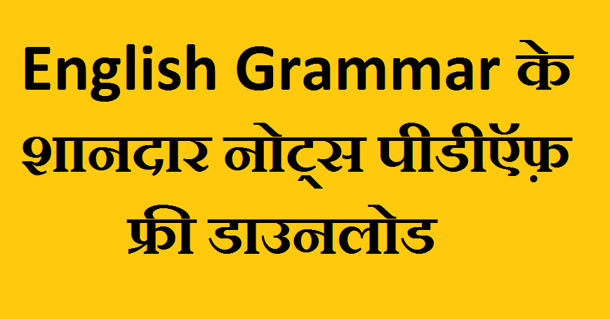 idiom-and-phrases-pdf-free-download - SSC NOTES PDF