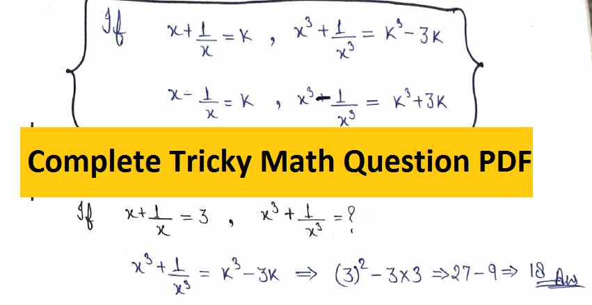 tricky maths questions