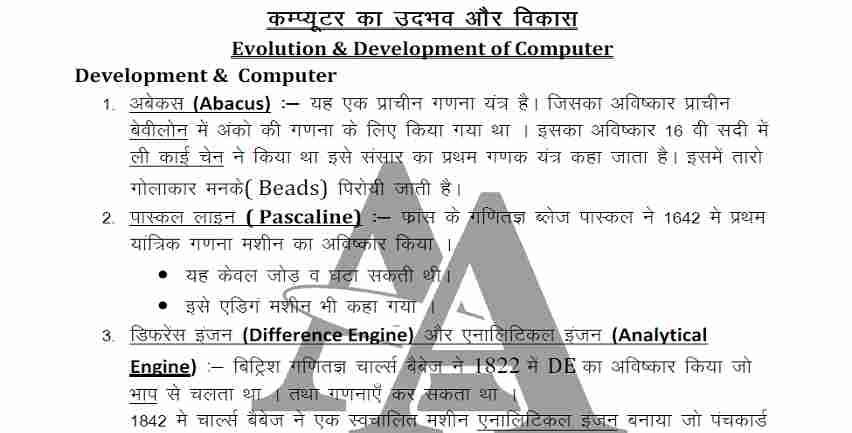 Computer Questions, Computer Questions PDF