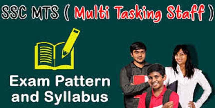 SSC MTS Exam Pattern