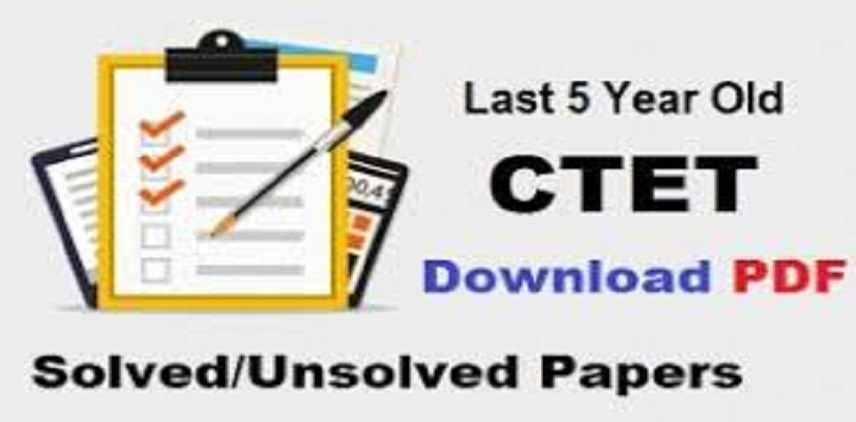 CTET Previous Paper