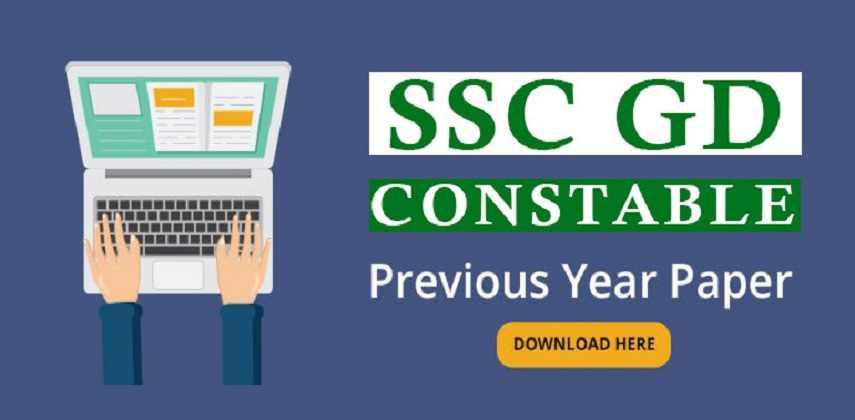 SSC GD Previous Paper
