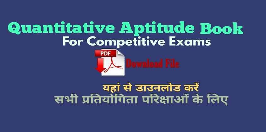 Aptitude Books PDF