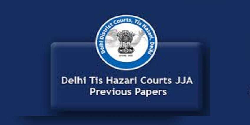 Delhi High Court JJA Previous Year Paper