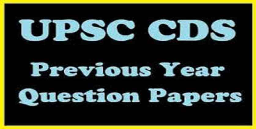 UPSC CDS Previous Year Paper