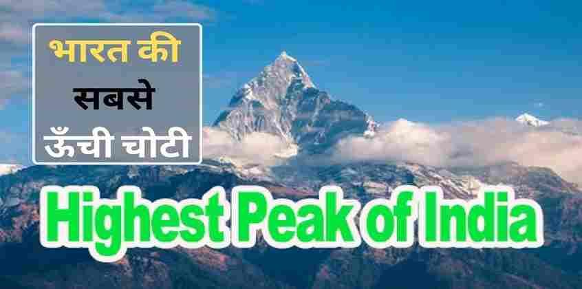 Highest Peaks in India