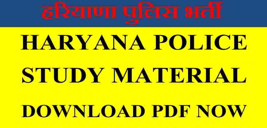 Haryana Police Study Material PDF