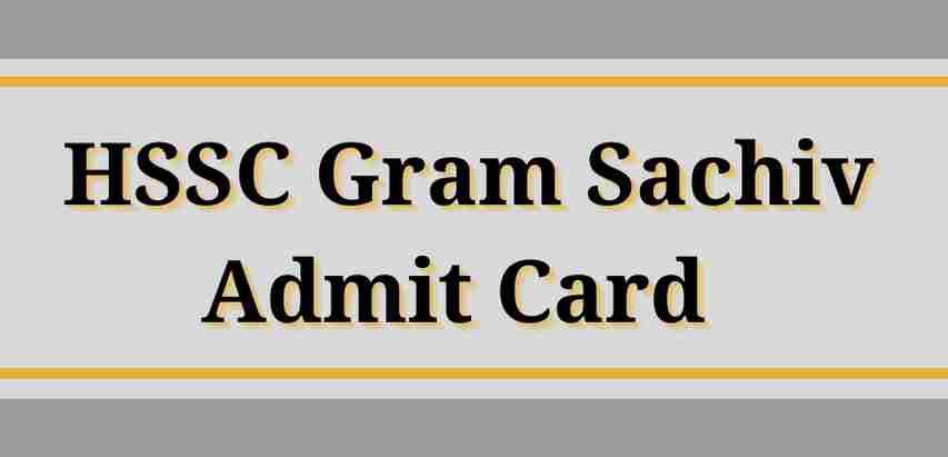 Haryana Gram Sachiv Admit Card