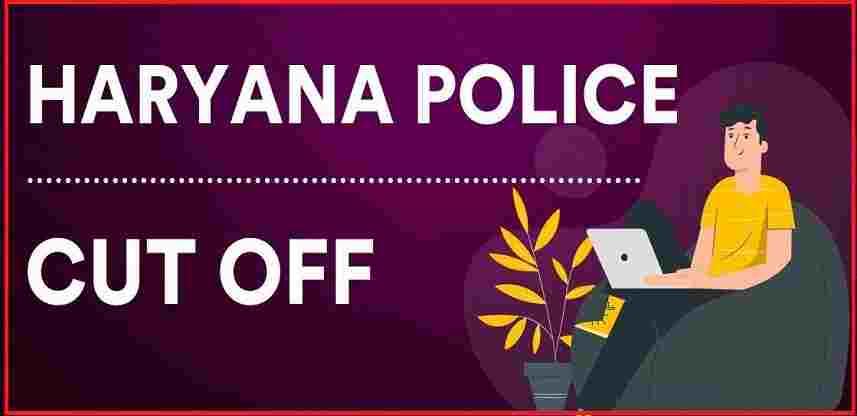 Haryana Police Constable Cut off