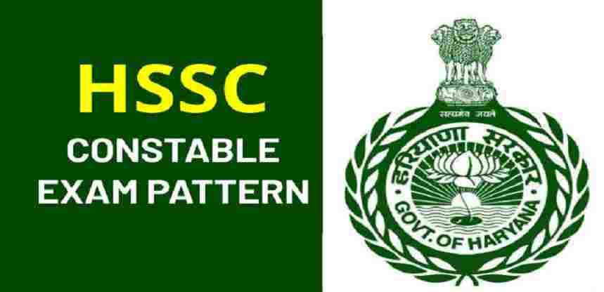 Haryana Police Exam Pattern