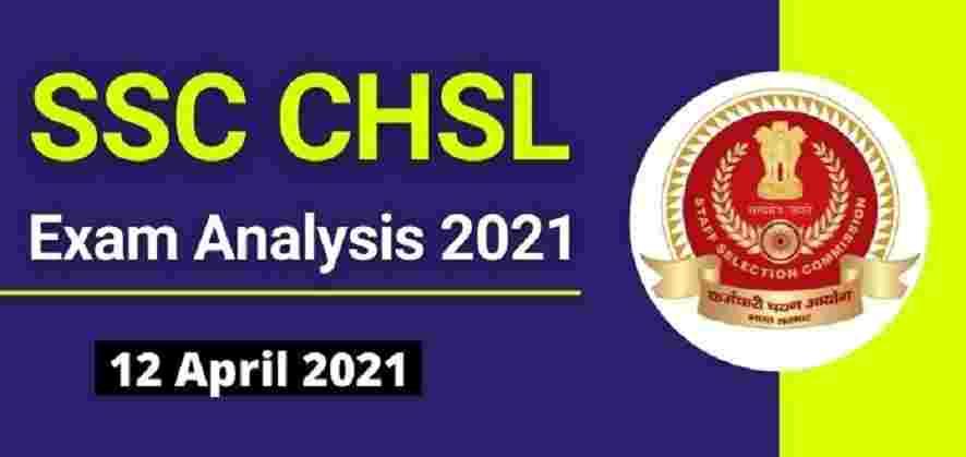 SSC CHSL 2021 12 April Shift 1 Quantitative Aptitude Questions