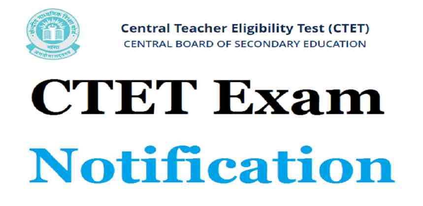 CBSE CTET Online Form